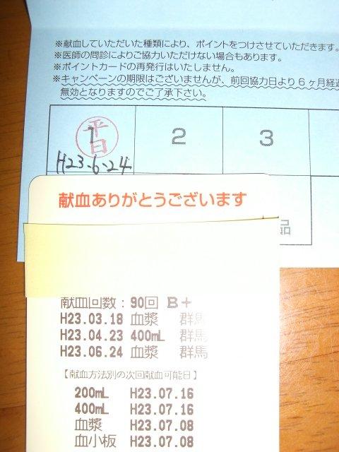 CIMG2691.JPG