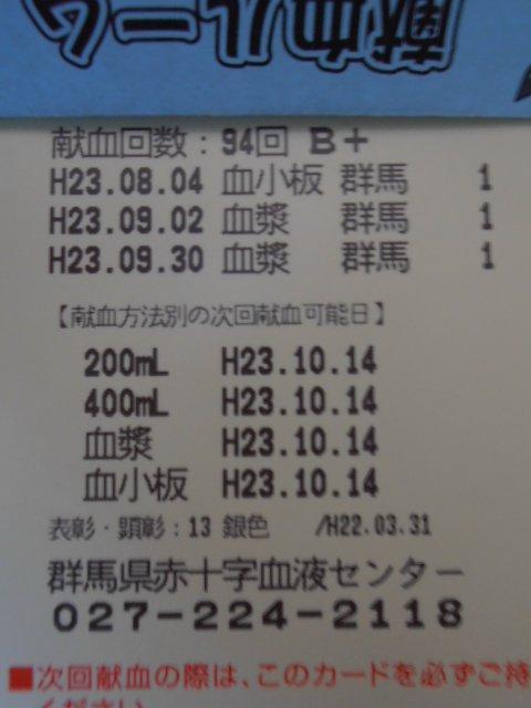 PA010103.JPG