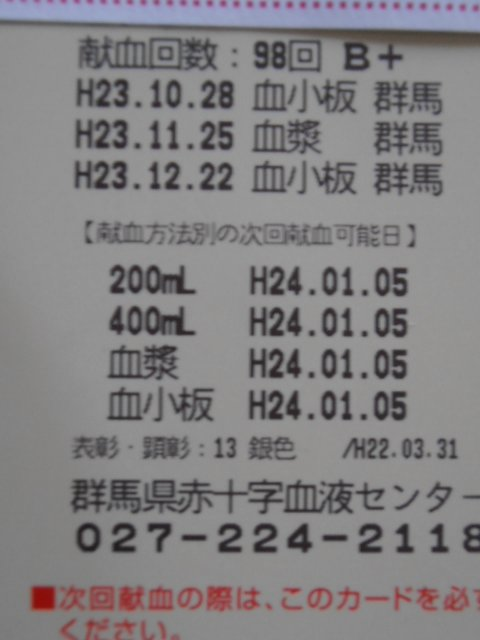 PC240311.JPG